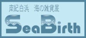 Seabirth_banner_m