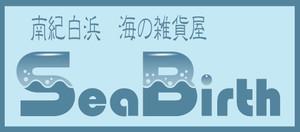 Seabirth_banner_master